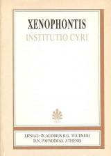 Xenophontis institutio Cyri (Ξενοφώντος Κύρου παιδεία)