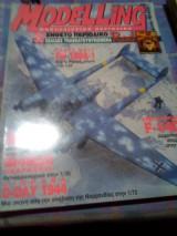 Modelling Περιοδικο Μοντελισμου Τευχος 45