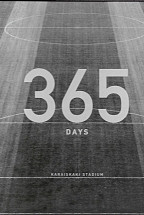 365 Days Karaiskaki Stadium