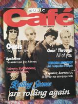 Music café #5 - Νοέμβριος 1997
