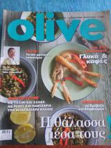 Olive-τευχος 60
