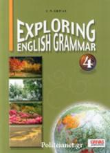 Exploring English 4 - Grammar