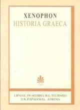 Historia graeca