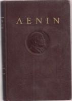 Λένιν Άπαντα Τόμος 7