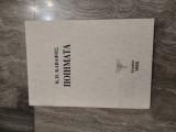 Ποιήματα (Κ.Καβαφης) Συλλογή 1994 περιορισμένα αντίτυπα