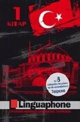 Linguaphone Kitaplar Εκμάθηση Τουρκικών (8 τόμοι με cd).