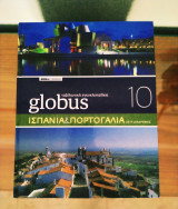 Globus Ταξιδιωτική Εγκυκλοπαίδεια: Ισπανία και Πορτογαλία σε 11 διαδρομές