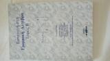 Εισαγωγή στη γραμμική άλγρβρα (ΣΕΤ τόμοι Α και Β)
