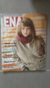 Περιοδικό Ένα τεύχος 5