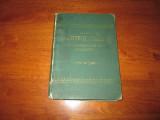 """Εγκυκλοπαίδεια """"Θησαυρός γνώσεων"""" (Πέντε τόμοι)."""