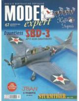 Model Expert Περιοδικο Μοντελισμου Τευχος 67