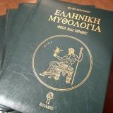 Ελληνική μυθολογία Θεοί και ήρωες