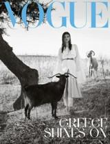 Vogue Greece - Τεύχος 22 - Ιούλιος-Αύγουστος 2021