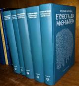 Έγχρωμη Μεθοδική Εγκυκλοπαίδεια Μαθηματικών [5 Τόμοι]