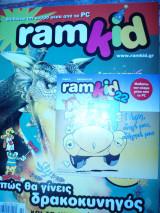 Περιοδικό ramkid Φεβρουάριος 2007 τεύχος 22