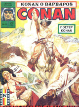 Conan #30