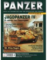 Panzer Τευχος 34