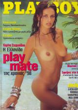 Playboy Αύγουστος 1998