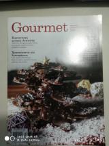 Gourmet 84