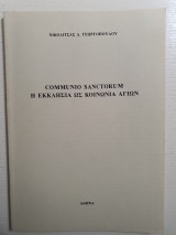 Communio Sanctorum, Η Εκκλησία ως κοινωνία Αγίων