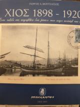 Χίος 1898-1920