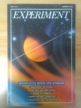 Experiment Έτος 1, Νο 4