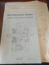 Μηχανολογικό σχέδιο ασκήσεις παραδείγματα κατασκευές