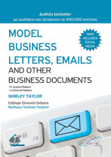 Model building letters, emails and other business documents