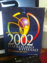 Το Παγκόσμιο Κύπελλο του 2002