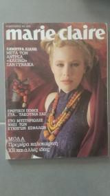 Περιοδικό marie claire τεύχος 3