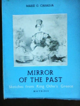Mirror of the past: Sketches from King Otho's Greece