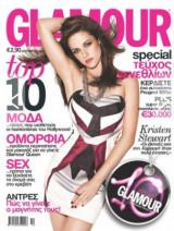 Glamour 121