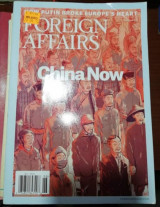 Foreign Affairs June 2015 - China Now