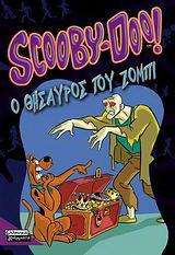 Scooby-Doo: Ο θησαυρός του Ζόμπι