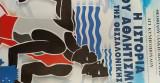 Η Ιστορία του αθλητισμού της Θεσσαλονίκης Α' και Β' τόμος