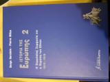 Ιστορία της Ευρώπης. Η ευρωπαϊκή συμφωνία και η Ευρώπη των εθνών 1815-1919