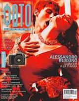 ΦΩΤΟΓΡΑΦΟΣ ΤΕΥΧΟΣ 136 - ΑΠΡΙΛΙΟΣ 2005