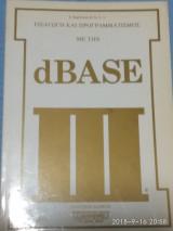 Εισαγωγή και Προγραμματισμός με την dBase III