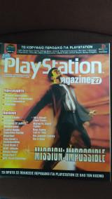 Playstation Magazine τεύχος 27