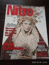 Nitro τεύχος 4