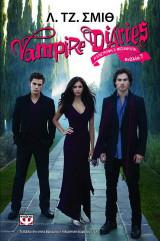 Vampire Diaries - Βιβλίο 7
