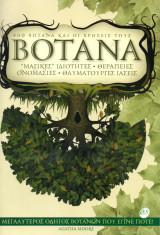 800 βότανα και οι χρήσεις τους: 'μαγικές' ιδιότητες - θεραπείες - ονομασίες - θαυματουργές ιάσεις