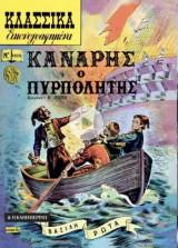 Κλασσικά Εικονογραφημένα #1029 Κανάρης Ο Πυρπολητής