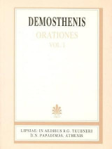 Demosthenis orationes I-XIX, vol. I (Δημοσθένους λόγοι, τόμος Α')