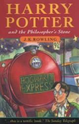 Χάρι Πότερ και η φιλοσοφική λίθος