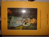 Διδακτική Μεθοδολογία, τ. Α΄ η Διδασκαλία του ποιήματος
