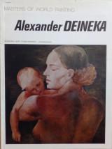 Alexander Deineka
