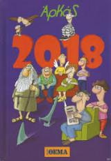 Αρκάς ημερολόγιο 2018