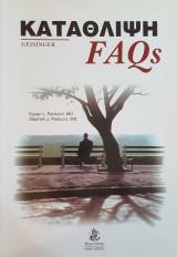 Κατάθλιψη FAQs