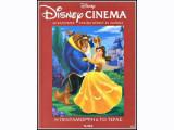 Disney Cinema: Η πεντάμορφη και το τέρας